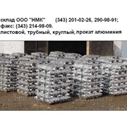Алюминий АВ87 чушка ГОСТ 295-98 до 33 кг фото