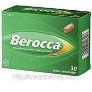 Витамины Берокка Berocca 30 табл. фото