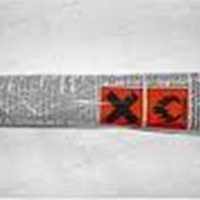 Клей для пластика ACRIFIX 190 фото