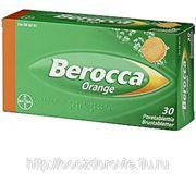 Витамины Берокка Berocca Orange, 30шт фото