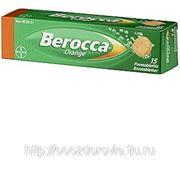 Витамины Берокка Berocca Orange, 15шт фото