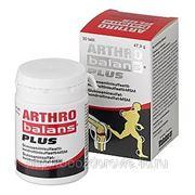 ARTHROBALANS PLUS TABL Артро баланс (120 шт.) - средство для суставов фото