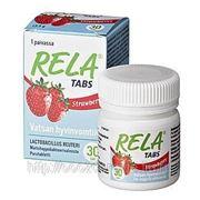 RELA молочно-кислые бактерии с клубничным вкусом 30 табл. фото
