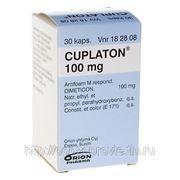 CUPLATON 100 мг 30 капсул фото