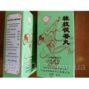 """Пилюли """"Гуй Чжи Фу Лин Вань, Gui Zhi Fu Ling Wan"""" - препарат лечения гинекологических заболеваний с опухолями фото"""