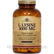 L-lysine 1000 мг. 50 таб. фото