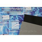 Лист АБС 3 мм 1000х1000 цвет черный, тиснение шагрень фото