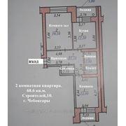 2 комнатная квартира. 68 кв.м. Строителей,10. Чебоксары. фото