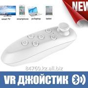 Пульт дистанционного управления Bluetooth VR 2.0 фото