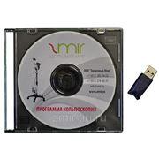 Программа архивации данных для Кольпоскопа КС-01 с кольпоскопическим атласом и ключом фото
