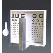 Аппарат РОТТА (осветитель таблиц ОТ-0709) (в комплекте с таблицами) фото