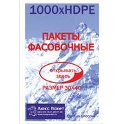 Фасовочные пакеты «Горы» европачка фото