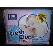 Пакеты Fresh Club Kids для использованных подгузников 100 шт. фото