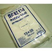 Пакет фасовочный ПНД евроблок 15*20 1000 шт. фото