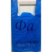 Пакет Майка ПНД | 30*57 | 30 мкм | Fa синий | фото