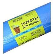 Пакеты для мусора 120 л «Extra», 50 шт/рул фото