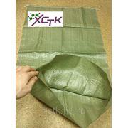 Мешки полипропиленовые зеленые 45*75 фото