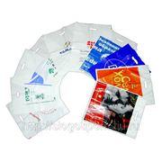 Пакеты с логотипом (Полиэтилен)