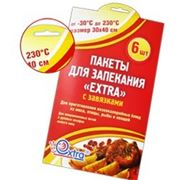 Пакеты для запекания 30х40 «Extra» с завязками фото