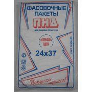 Пакет фасовочный Евро (24х37)-9 МП (1000) /14 фото
