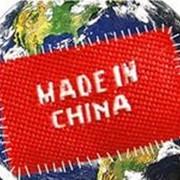 Доставка любых товаров из Китая фото