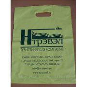 Пакеты ПВД с логотипом Краснодар фото