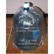 Пакеты для упаковки бутылей с водой, Красноярск фото
