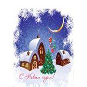 """Пакет """"Зима"""" с петлевой ручкой фото"""