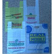 Пакеты на заказ фото