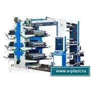 Флексографическое оборудование для печати на пленке и пакетах
