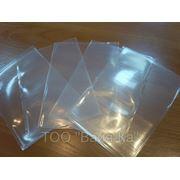 Полиэтиленовые пакеты для вакуумной упаковке фото