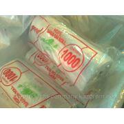 Пакеты фасовочные 1000 шт. без ручки фото