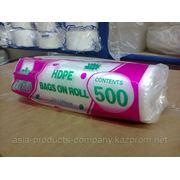 Пакеты фасовочные 500 шт. без ручки. фото