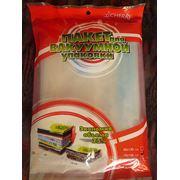 Вакуумный пакет рр 45/65 см фото