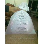 Пакеты для утилизации медицинских отходов класса А,Б,В,Г, фото