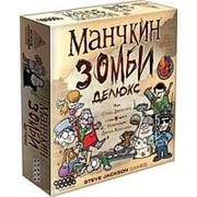 Настольная игра: Манчкин Зомби Делюкс, арт.1431 фото