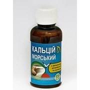 Кальций D3 с морским коллагеном и витамином С 120 таблеток фото
