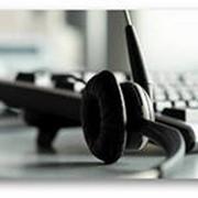 Сервисная поддержка клиентов фото