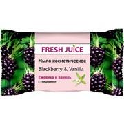 Мыло косметическое Fresh Juice Blackberry & Vanilla 75 г фото
