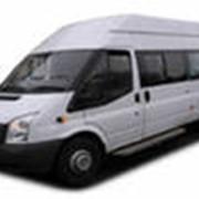 Организация пассажирских перевозок