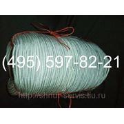 Веревка плетеная полиамидная высокопрочная д5 фото