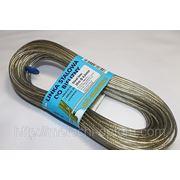 Тросик бельевой 4,0мм, купить плетеный шнур фото