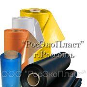 Пленка полиэтиленовая для мульчирования (мульчпленка) фото