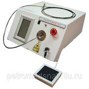 Аппарат лазерный хирургический Лазермед 30