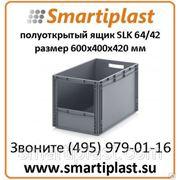 Пластмассовые полуоткрытые ящики SLK 64/42 размер 600x400x420 мм