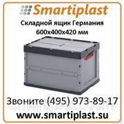 Пластиковые складные ящики FBD 6442 размер 600x400x420 мм