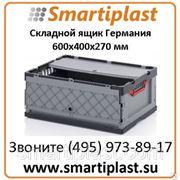 Ящики складывающиеся FBD 6427 размер 600x400x270 мм