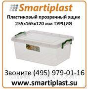 Ящик пластиковый прозрачный с крышкой 255х165х120 мм KOD 2675 Sembol Турция