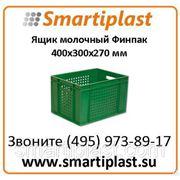 Ящик пластиковый артикул 303-2 Ящик молочный Фин-Пак М перфорированный