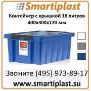Контейнер с крышкой синий 16 литров 400х300х170 мм артикул 2122.06